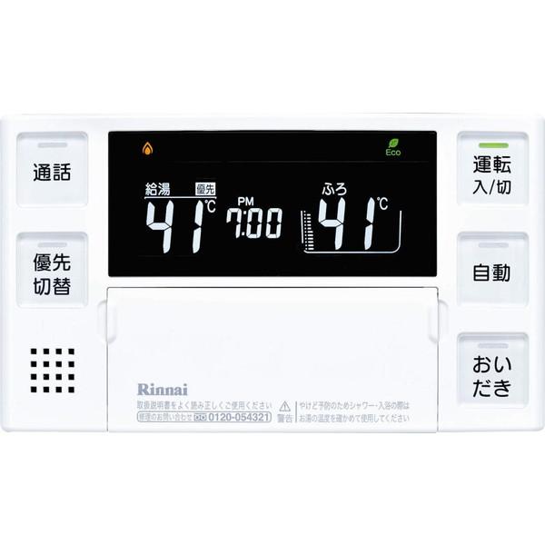 Rinnai BC-230VC [ガスふろ給湯器用浴室リモコン(インターホン機能付き・停電モード対応)]