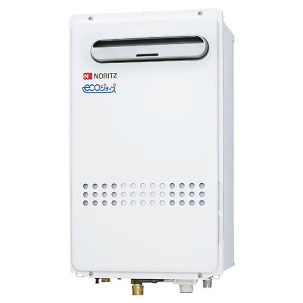 NORITZ GQ-C2432WX BL-LP ユコアGQ-WX エコジョーズ [ガス給湯器(プロパン用) 給湯専用 屋外壁掛形 オートストップ 24号 BL認定品(メーカー保証2年)]