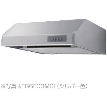 NORITZ NFG6F03MSI シルバー [レンジフード (平型 シロッコファン・幅60cm)]