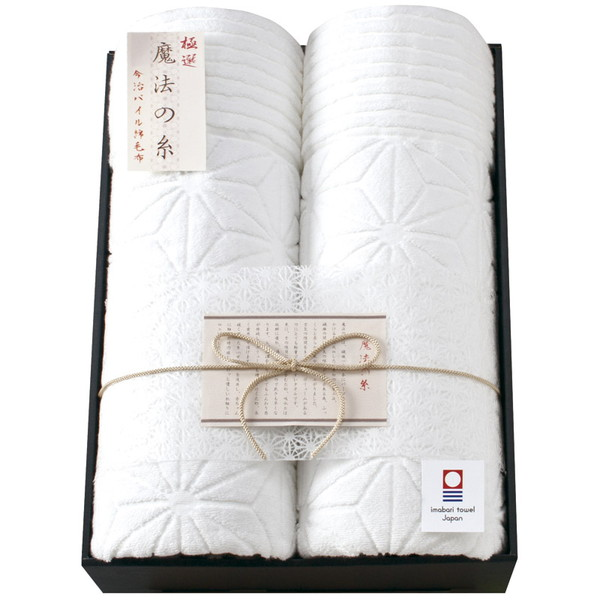 【送料無料】AI-20020 極選 魔法の糸 今治製パイル綿毛布2P