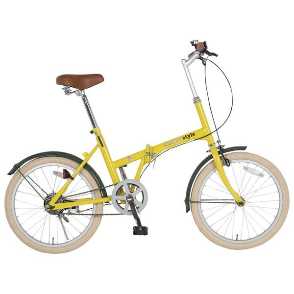 KCD SS-H20COL/HYL ハーヴェストイエロー シンプルスタイル H20COL [折り畳み自転車(20インチ)] メーカー直送
