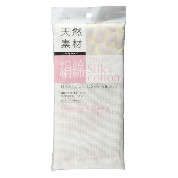 アイセン工業 絹綿ボディタオル BN211