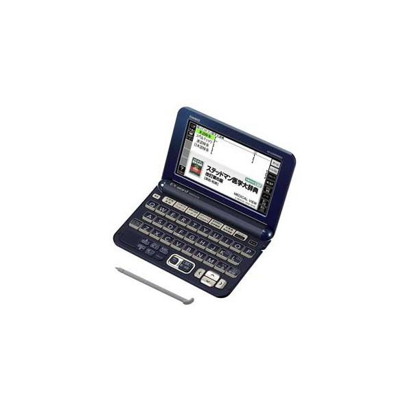 【送料無料】CASIO XD-G5900MED EX-word(エクスワード) XD-Gシリーズ [電子辞書 (100コンテンツ収録・医学重視モデル)]