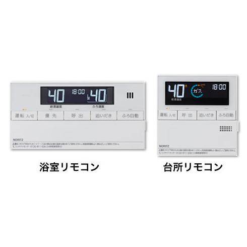 NORITZ RC-J101Pマルチセット エネルック [ガス給湯器用リモコン マルチセット (台所・浴室用セット/インターホン付タイプ)]