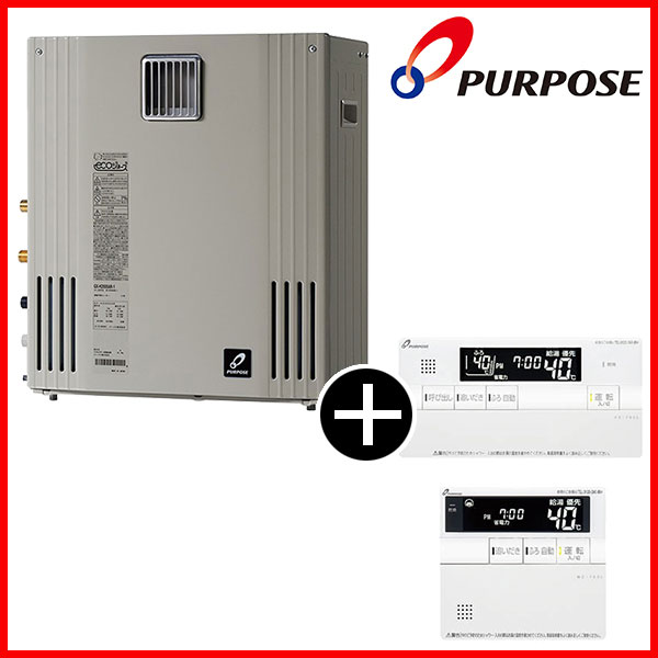 パーパスガス給湯器(LPガス)GX-H2400ZR-LP+700シリーズ呼び出し機能付標準マルチリモコンセット