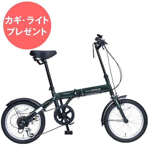 【送料無料】マイパラス M-103-GR ダークグリーン [折りたたみ自転車(16インチ・6段変速)]【同梱配送不可】【代引き不可】【本州以外配送不可】