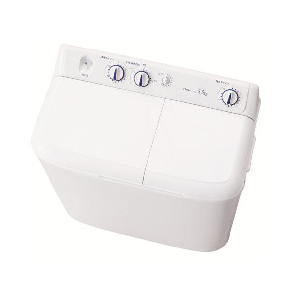 【送料無料】ハイアール JW-W55E [2槽式洗濯機(5.5kg) ホワイト]