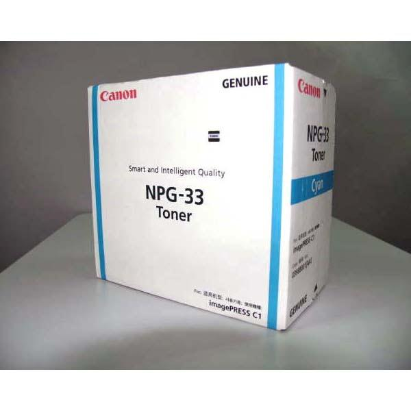 CANON NPG-33(C) 【同梱配送不可】【代引き・後払い決済不可】【沖縄・北海道・離島配送不可】