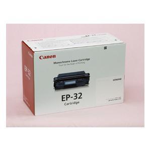 【送料無料】CANON CRG-EP32【同梱配送不可】【代引き不可】【沖縄・北海道・離島配送不可】