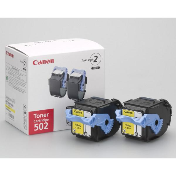 CANON CRG-502YEL2P 【同梱配送不可】【代引き・後払い決済不可】【沖縄・北海道・離島配送不可】
