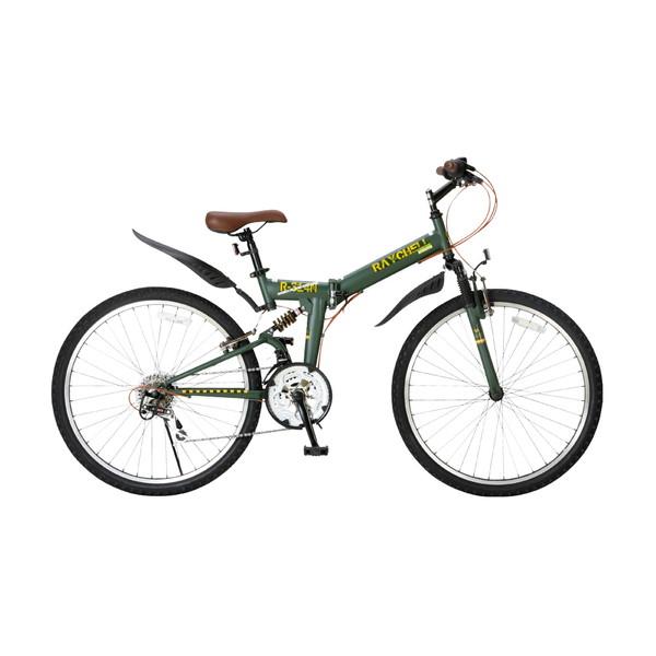 【送料無料】Raychell R-314N オリーブ [折りたたみ自転車(26インチ・18段変速)]【同梱配送不可】【代引き不可】【沖縄・北海道・離島配送不可】