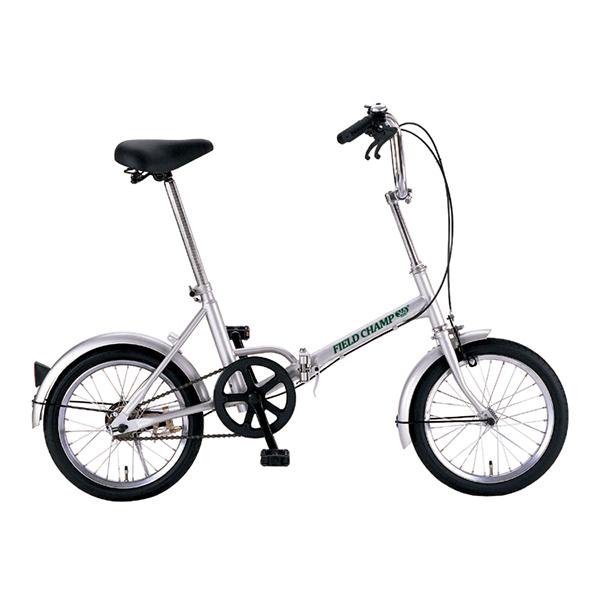 【送料無料】ミムゴ No.72750 シルバー FIELD CHAMP365 [折りたたみ自転車(16インチ)]【同梱配送不可】【代引き不可】【沖縄・北海道・離島配送不可】