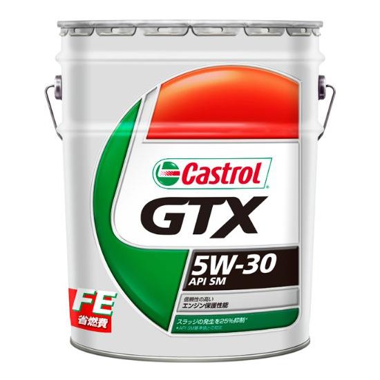 【送料無料】CASTROL GTX 5W-30 SM 20L GTXシリーズ [エンジンオイル(20L)]
