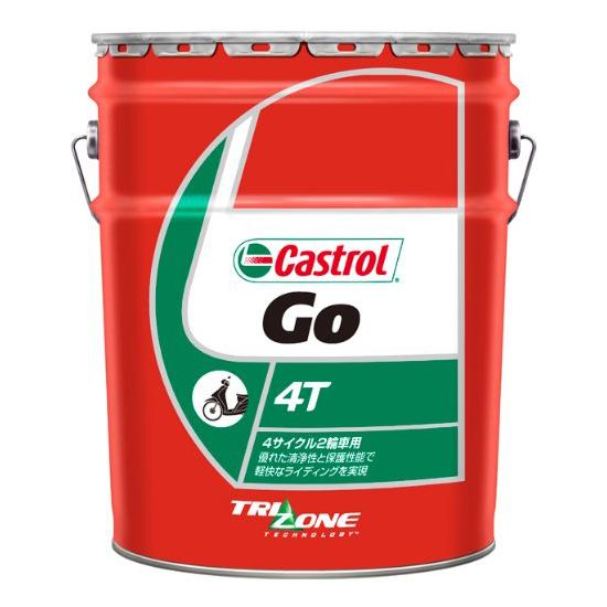 【送料無料】CASTROL Go! 4T 10W-30 20L GOシリーズ [二輪車用エンジンオイル(20L)]