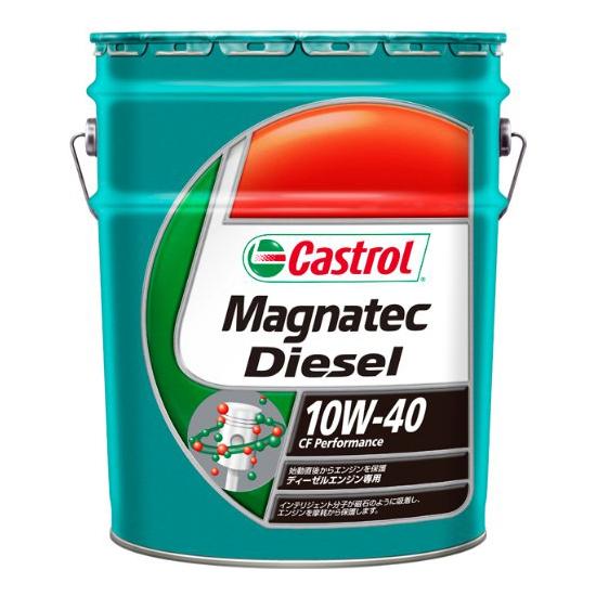 【送料無料】CASTROL MAGNATEC DIESEL 20L MAGNATECシリーズ [エンジンオイル(20L)]