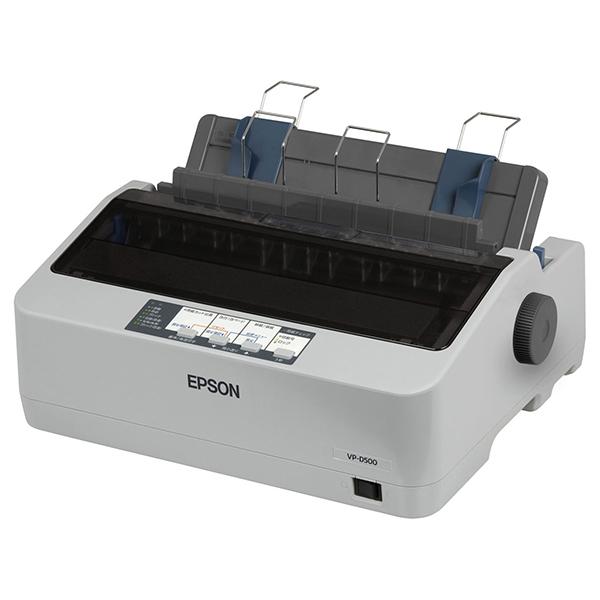 【送料無料】EPSON VP-D500 [B4ドットインパクトプリンター(80桁)] 【同梱配送不可】【代引き・後払い決済不可】【沖縄・離島配送不可】