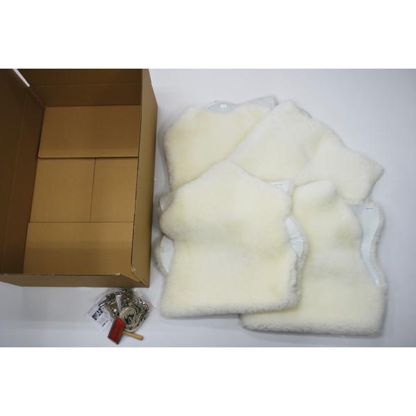 【送料無料】BMS LD-05WH ホワイト [ラグジュアリームートン シートカバー タイプC (短毛/サイズ60×120cm2枚/120×140cm1枚)]