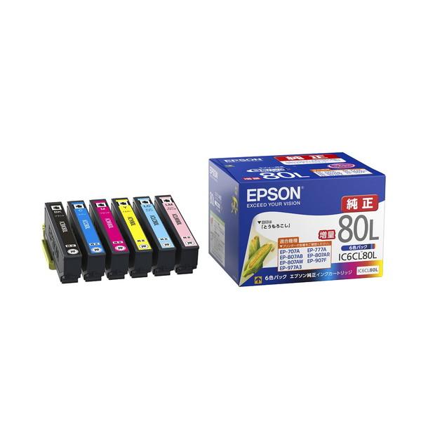 EPSON IC6CL80L [インクカートリッジ (増量6色パック)]