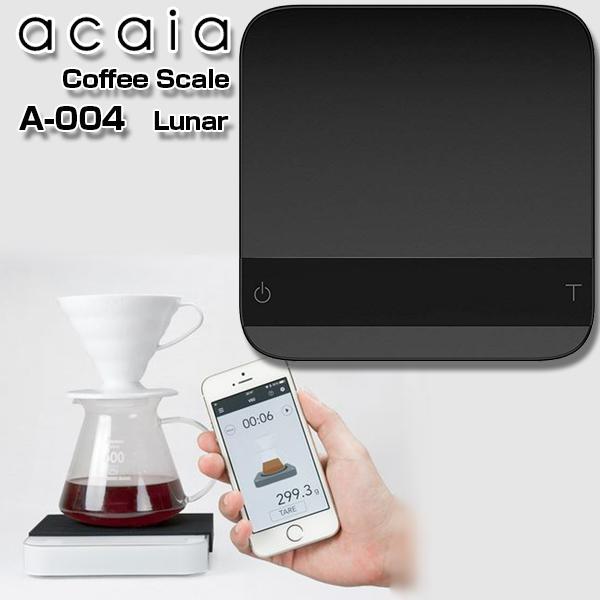 【送料無料】acaia アカイア A-004 Lunar [コーヒー電子スケール]