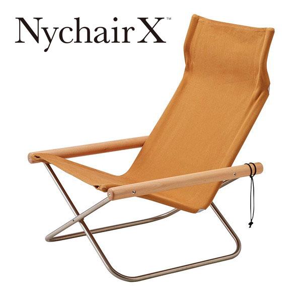 【送料無料】藤栄 NY-125 ニーチェア エックス NychairX X-NA/CA