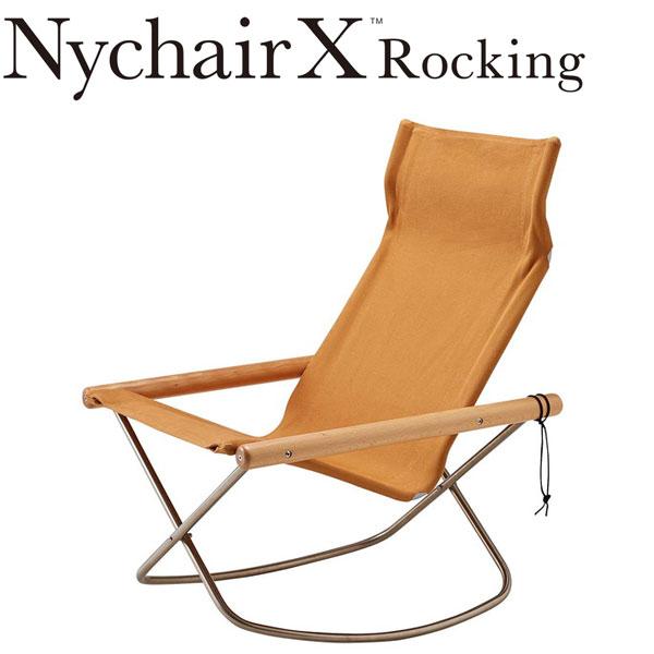 【送料無料】藤栄 NY-127 ニーチェア エックスロッキング NychairX Rocking R-NA/CA