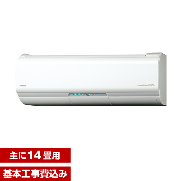 【送料無料】【標準設置工事セット】日立 RAS-XJ40H2(W) スターホワイト ステンレス・クリーン 白くまくん XJシリーズ [エアコン(主に14畳・単相200V)]