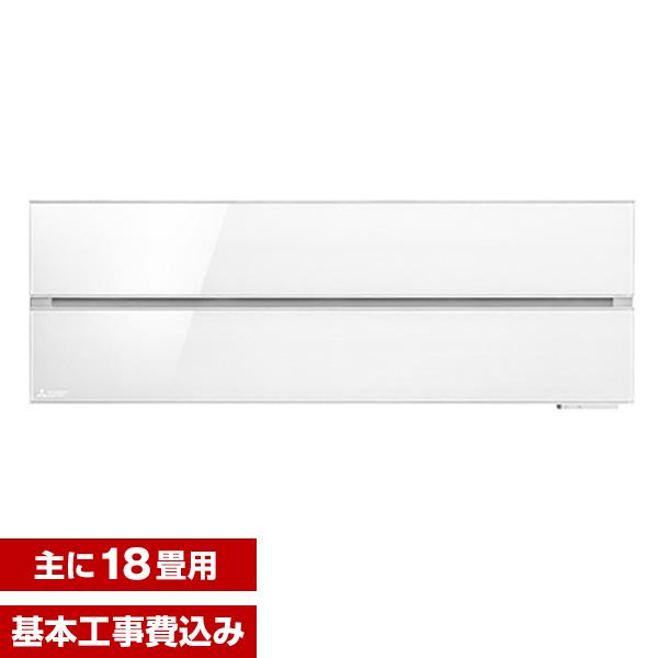 【送料無料】【標準設置工事セット】三菱電機(MITSUBISHI) MSZ-FL5618S-W パウダースノウ 霧ヶ峰 Style FLシリーズ [エアコン(主に18畳用・単相200V)]