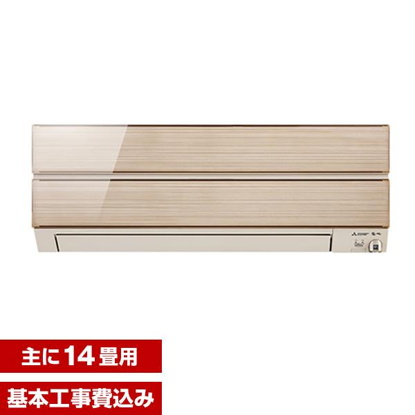 【送料無料】【標準設置工事セット】三菱電機(MITSUBISHI) MSZ-S4018S-N シャンパンゴールド 霧ヶ峰 Sシリーズ [エアコン(主に14畳用・単相200V)]