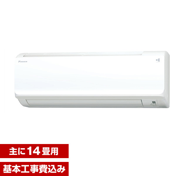 【送料無料】【標準設置工事セット】ダイキン(DAIKIN) S40VTCXP-W ホワイト CXシリーズ [エアコン (主に14畳用・200V対応)]