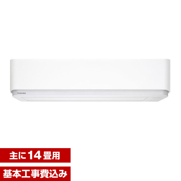 【送料無料】【標準設置工事セット】東芝 RAS-E405R グランホワイト 大清快 E-Rシリーズ [エアコン(主に14畳用)]