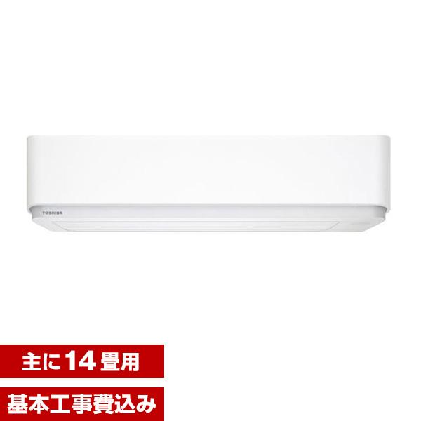 【送料無料】【標準設置工事セット】東芝 RAS-E405P グランホワイト 大清快 [エアコン(主に14畳用)]
