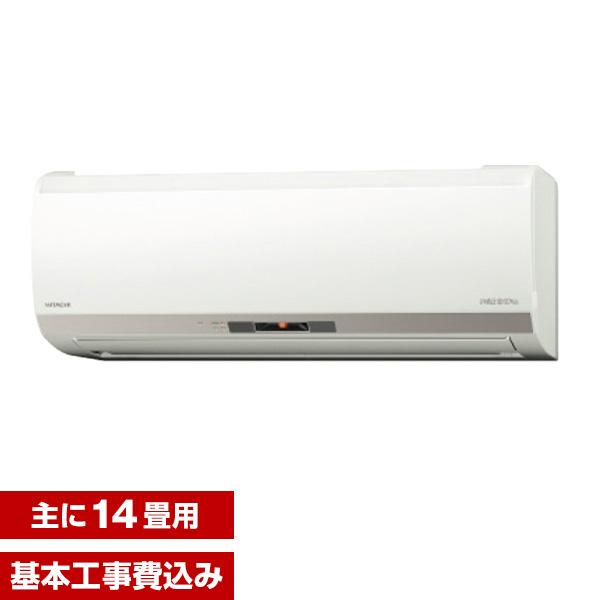 【標準設置工事セット】日立 RAS-EK40J2(W) スターホワイト メガ暖 白くまくん EKシリーズ [エアコン(主に14畳用・単相200V)]