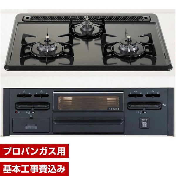 【送料無料】HARMAN DG32N1SQ1-LP 標準設置工事セット ブラック [ビルトインガスコンロ(プロパンガス用 右側強火タイプ)]