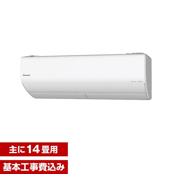 【標準設置工事セット】パナソニック(PANASONIC) CS-409CX-W クリスタルホワイト エオリア Xシリーズ [エアコン(主に14畳用)]