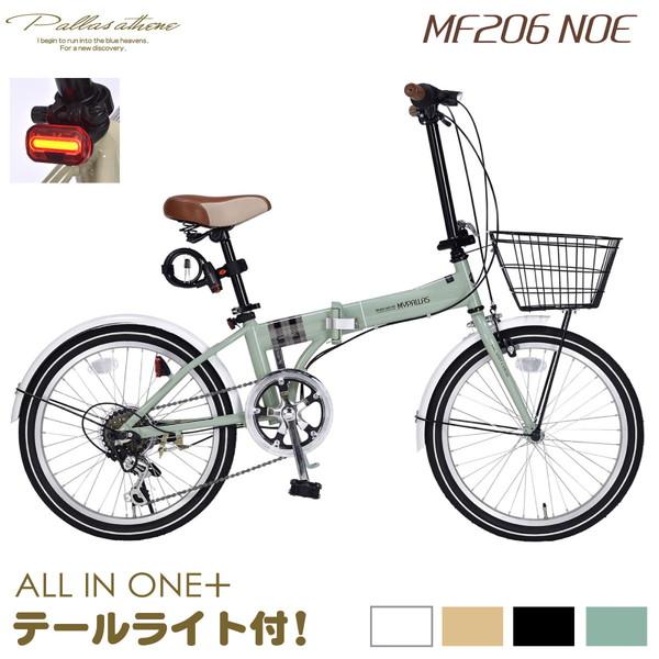 マイパラス MF206NOEL-KH カーキ [折り畳み自転車(20インチ・6段変速)]【同梱配送不可】【代引き・後払い決済不可】【本州以外配送不可】