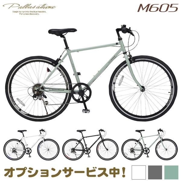 マイパラス M-605-KH カーキ [クロスバイク(26インチ・6段変速)]【前後セーフティライトプレゼント中!】