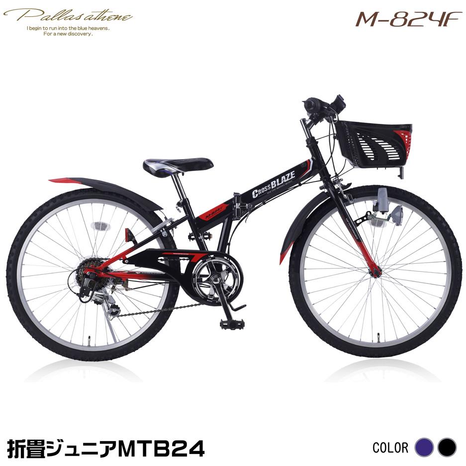 マイパラス M-824F-BK ブラック [折りたたみジュニアマウンテンバイク(24インチ・6段変速)] 【同梱配送不可】【代引き・後払い決済不可】【本州以外の配送不可】