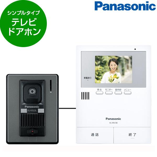 PANASONIC VL-SV38KL [テレビドアホン]