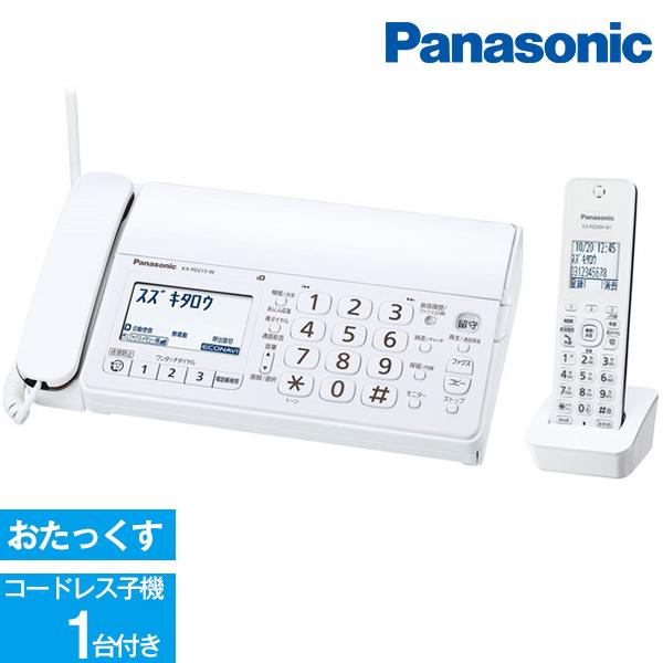 迷惑電話防止対策機能を搭載したシンプルファックス登場 PANASONIC 感謝価格 KX-PD215DL-W 直送商品 おたっくす 子機1台付き デジタルコードレス普通紙ファクス ホワイト