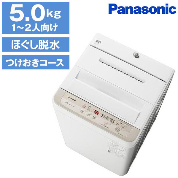 PANASONIC NA-F50B13 シャンパン [簡易乾燥機能付き洗濯乾燥機 (5.0kg)]