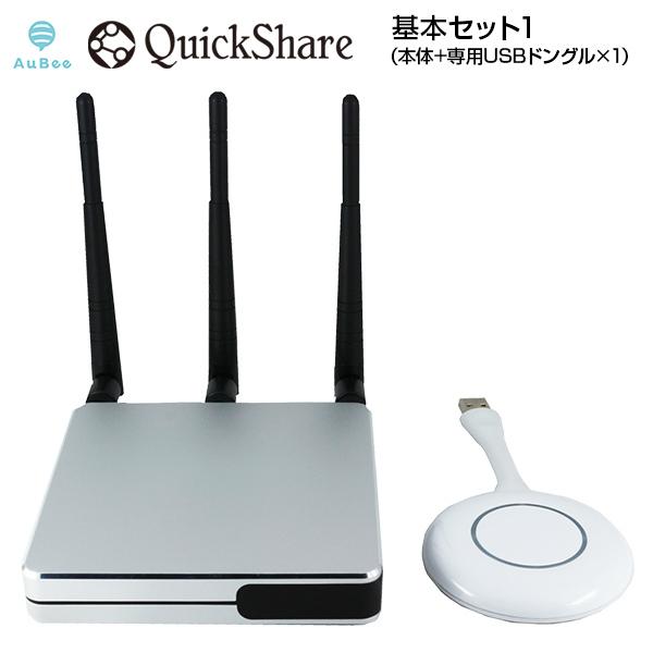 AuBee QuickShare AUB-168 + 専用USBドングル ×1 [ワイヤレスプレゼンテーション機器]