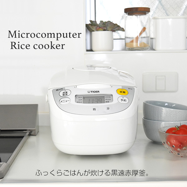 TIGER JBH-G181 ホワイト [マイコン炊飯ジャー(1升炊き)]