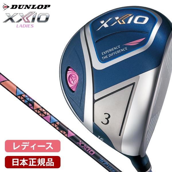 DUNLOP(ダンロップ) XXIO11(ゼクシオイレブン) レディースフェアウェイウッド ブルーカラー MP1100L 純正カーボンシャフト #7 A 【日本正規品】