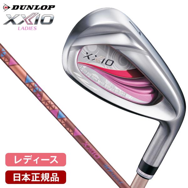 DUNLOP(ダンロップ) XXIO11(ゼクシオイレブン) レディース単品アイアン ボルドーカラー MP1100L 純正カーボンシャフト #5 A 【日本正規品】