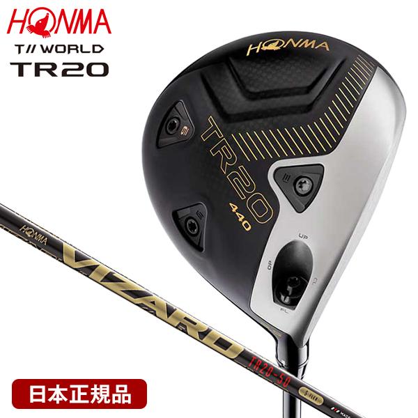 ホンマ ツアーワールド TR20 440 ドライバー 2020年モデル VIZARD TR20-50 9.5 S 【日本正規品】
