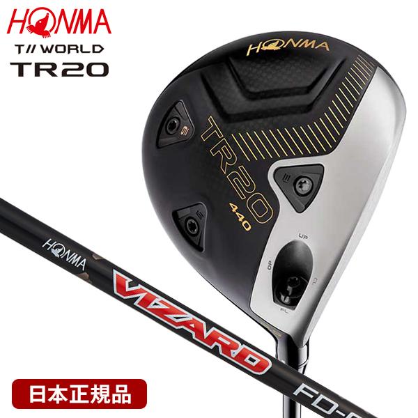 ホンマ ツアーワールド TR20 440 ドライバー 2020年モデル VIZARD FD-6 9.5 S 【日本正規品】