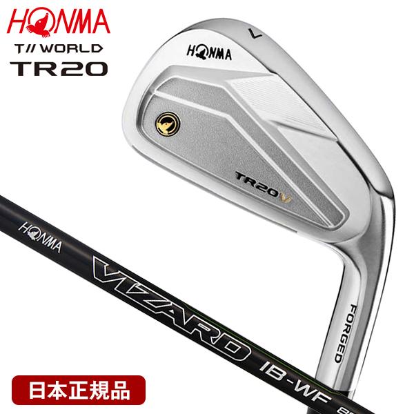 ホンマ ツアーワールド TR20 V アイアン単品 2020年モデル VIZARD IB-WF100 カーボンシャフト #11 S 【日本正規品】