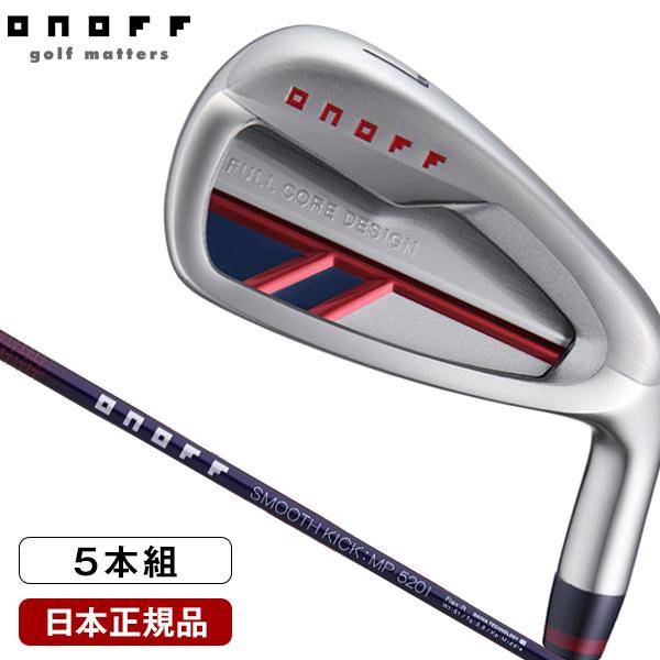 ONOFF(オノフ) アイアンセット5本組(#6-9、PW) 赤 AKA 2020年モデル SMOOTH KICK MP-520I SR 【日本正規品】