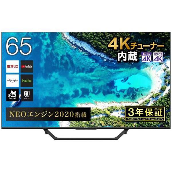 Hisense 65U7F [65V型 地上・BS・CSデジタル 4Kチューナー内蔵 液晶テレビ]【代引き・後払い決済不可】