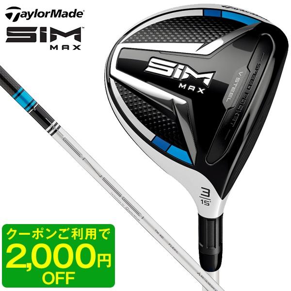 SIM MAX フェアウェイウッド ウィメンズ 2020年モデル 日本仕様 TENSEI BLUE TM40 純正シャフト #7 A テーラーメイド 【日本正規品】【クーポン対象】
